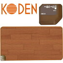 広電(KODEN)CWM1102WBZ