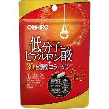 オリヒロプランデュ オリヒロ 低分子ヒアルロン酸+30倍濃密コラーゲン 30粒 E519694H【納期目安:1週間】