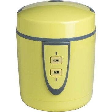 ANABAS 0.5合から1.5合まで食べきりサイズのミニ炊飯器(イエロー) ARM-1500-Y【納期目安:1週間】