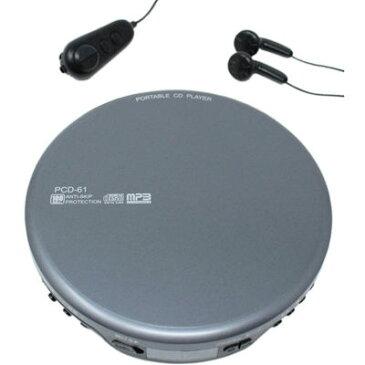 WINTECH MP3再生対応ポータブルCDプレーヤー(ガンメタリック) PCD-61