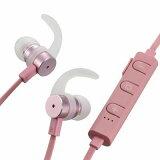 オーム電機 AudioComm Bluetoothスマホ用リモコン付 ワイヤレス ステレオイヤホン(ピンク) HP-W170N-P