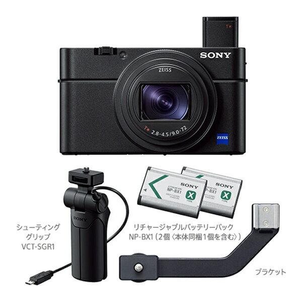 デジタルカメラ, コンパクトデジタルカメラ  Cyber-shot 1 DSC-RX100M7G1
