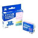 ジット JITインク ICLM50対応 【改】 JIT-E50LMZ (1個) 4530966701100