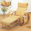 今枝商店 Romantic Rattan 三つ折寝椅子 A107