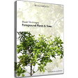 【コンビニ後払いOK】DOSCH DESIGN DOSCH Viz-Images: Foreground Plants & Trees VI-FPT