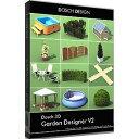 DOSCH DESIGN DOSCH 3D: Garden Designer D3D-GDV2