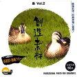 イメージランド 創造素材 鳥Vol.2 915506
