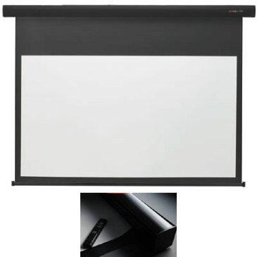 キクチ 【台数限定大特価】(100インチ16:9)電動スクリーン「Stylist E」 (SE100HDWA)(黒) SE-100HDWA/K【納期目安:1週間】