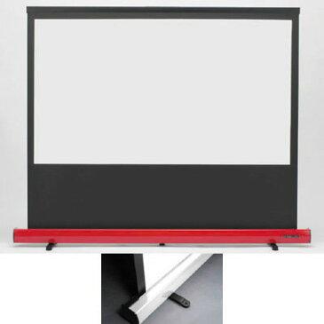 キクチ 16:9ワイド画面100インチスクリーン「Stylist Limited」 (SD100HDWA)(白) SD-100HDWA/W【納期目安:1週間】
