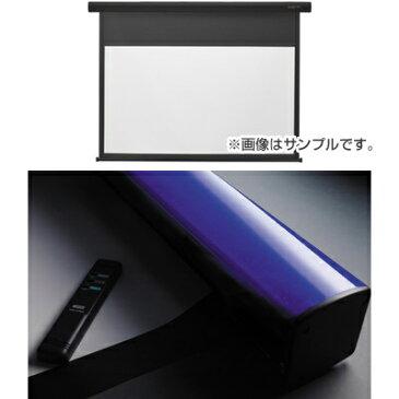 キクチ 電動タイプスクリーンStylistES SES-110HDWAC/B【納期目安:1週間】
