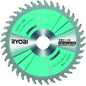 リョービ 石膏ボード用チップソー 125mm (NW420EDS)リョービ(RYOBI) リョービ 石膏ボード用チッ...