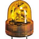 Skh 110a パトライト Skh A型の価格と最安値 おすすめ通販を激安で
