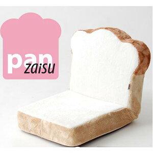 【送料無料】【売れています!】【台数限定大特価!!】【日本製】『食パン座椅子』Pan zaisu 低反...