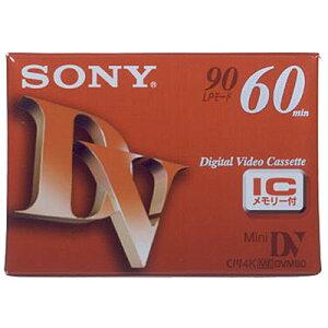 ソニー ミニデジタルビデオカセット DVM60RM3