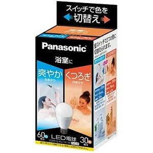 LED電球 光色切替えタイプ(浴室向け) 9.0W(昼光色/電球色)パナソニック LED電球 光色切替えタイ...