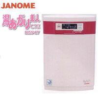 ジャノメBL55-CT