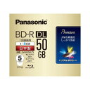 パナソニック 録画用4倍速ブルーレイディスク片面2層50GB(追記型)5枚パック LM-BR50LP5【納期目安:約10営業日】