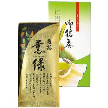 三盛物産 宇治茶 [煎茶60g] UX-5