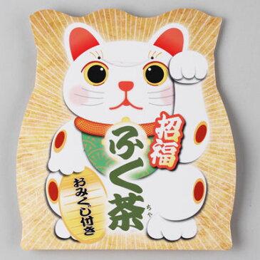 三盛物産 【100個セット】招福 ふく茶(煎茶) [煎茶ティーパック5g×2、おみくじ] SFY-10