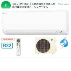 【あす楽対応_関東】ダイキン コンパクトボディに快適機能を搭載ベーシックモデル(Eシリーズ) …