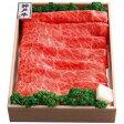 その他 神戸ビーフすき焼き&カルビ焼肉食べ比べ 2404545