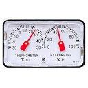 CRECER 精密温湿度計 HD-120 4955286801024