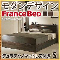 フランスベッドi-4700294na