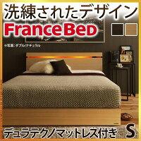 フランスベッドi-4700494br
