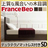 フランスベッドi-4700210na