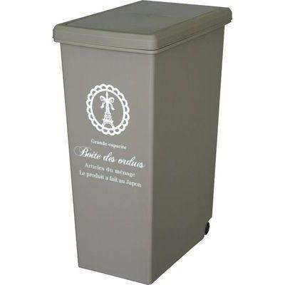 平和工業ゴミ箱キッチン45リットルスライドペールベージュ(ふた付きキャスター付き45L)4907556206121