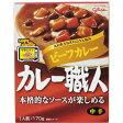 その他 【40個セット】カレー&親子丼セット 大福箱 MRTS-30276E