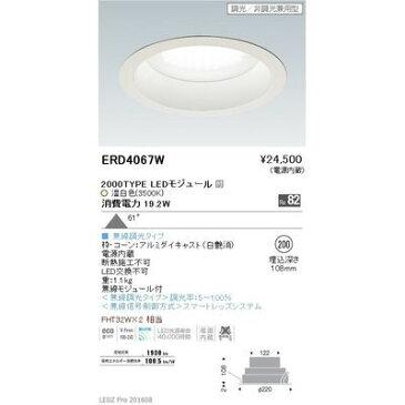 遠藤照明 LEDZ Mid Power series 浅型ベースダウンライト ERD4067W