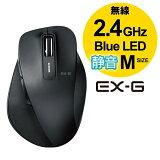 エレコム 静音EX-G ワイヤレスBlueLEDマウス Mサイズ M-XGM10DBSBK