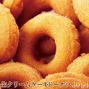 天然生活 【訳あり】生クリームケーキドーナツ30個(10個入り×3袋) SM00010229