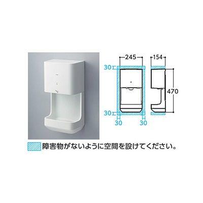 TOTO 【高速タイプ】クリーンドライ(ハンドドライヤー)(ホワイト) TYC320W