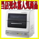 エコナビが進化してさらに節水&新機能80℃すすぎモードで清潔に! 食器洗い乾燥機(窓付きパカッ ...