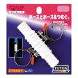 TOYOX ホースニップル C-10 4975196400599
