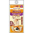 ペティオ 老犬介護用 おむつパンツ S E129209H【納期目安:1週間】