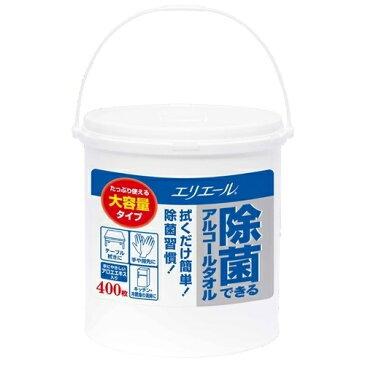 大王製紙 エリエール 除菌できるアルコールタオル 大容量 本体 400枚入 4902011731163