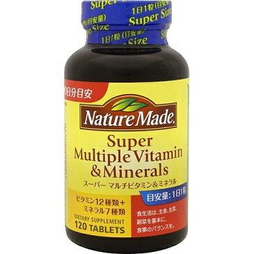 大塚製薬 ネイチャーメイド スーパーマルチビタミン&ミネラル 120粒 4987035513711