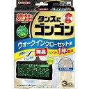 大日本除虫菊 タンスにゴンゴン 衣類の防虫剤 ウォークインクローゼット用 無臭 防カビ・ダニよけ 3コ入 4987115842533