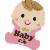 リッチェル リッチェル セーフティ反射ステッカー 赤ちゃん E363691H