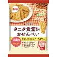 栗山米菓 【ケース販売】Befco タニタ食堂監修のおせんべい 香ばしさ引き立つアーモンド入り 甘塩味 96g×12袋 E381257H