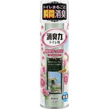 エステー トイレの消臭力スプレー トイレ用 華やかフローラル フローラルパッションの香り 330mL 4901070124855