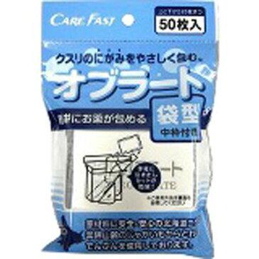 伊井化学工業 ケアフアスト オブラート 袋型 50枚入 4970643175471【納期目安:2週間】