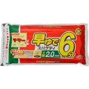 日清フーズ マ・マー 早ゆで6分スパゲティ 太麺2.0mm チャック付...