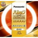 パナソニック 丸型蛍光灯 パルックプレミア20000 32形(電球色) FCL32EL30M【納期目安:3週間】