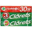モンデリーズ・ジャパン クロレッツXP オリジナルミント 14粒×3個 E466864H