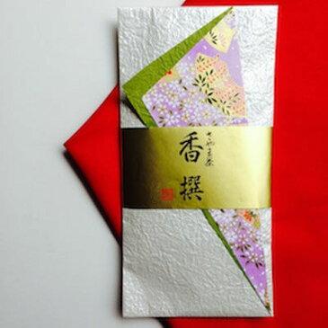 鈴木園 高級狭山茶 香撰(100g) SZK-10005529