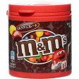 マースジャパンリミテッド 【ケース販売】M&M's レッドボトル ミルクチョコレート 100g×4個 E478791H